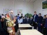 Епископ Савва с архипастырским визитом посетил Валуйскую общеобразовательную школу-интернат №1