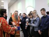 Епископ Валуйский и Алексеевский Савва посетил Валуйскую общеобразовательную школу-интернат для слепых и слабовидящих обучающихся