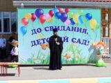 Настоятель храма Рождества Пресвятой Богородицы села Колтуновка принял участие в праздничном мероприятии в Детском саду №3 города Алексеевка