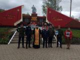 В День Победы казаки Волоконовского района помолились у мемориала погибших воинов и воздали память защитникам родины