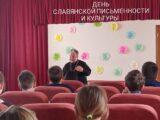 Настоятель храма Рождества Христова села Рождествено встретился с учащимися 6-7 классов Рождественской СОШ