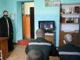 Священник провел беседу о вреде наркотиков в Исправительной колонии №4 г. Алексеевка