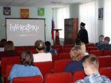 Председатель епархиальной Комиссии по противодействию алкогольной и наркотическим угрозам посетил Исправительную колонию № 4 города Алексеевка