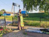 В День памяти и скорби настоятель храма Рождества Пресвятой Богородицы села Колтуновка совершил заупокойную литию на мемориале