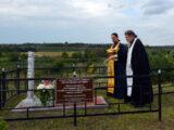 В селе Ильинка состоялось открытие мемориала погибшим железнодорожникам