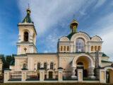 Во всех приходах Валуйского благочиния прошли молебны перед началом учебного года