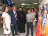Августовская конференция в Волоконовском районе