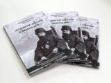 В Центральной районной библиотеке города Алексеевка состоялась презентация книги «Подвигом добрым я подвизался…»