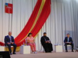 Августовская педагогическая конференция в Бирюче
