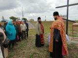 Освящение Поклонного Креста в селе Хуторцы