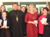 В Красненской средней школе состоялся тематический круглый на тему значимости многодетных семей и сохранения семейных традиций