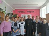 Священник посетил Новоуколовскую СОШ и провел беседу со старшеклассниками о пагубных страстях и вредных привычках