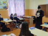 Священник встретился с учениками Сетищенской средней школы